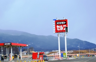 DSC_0249-1.JPG